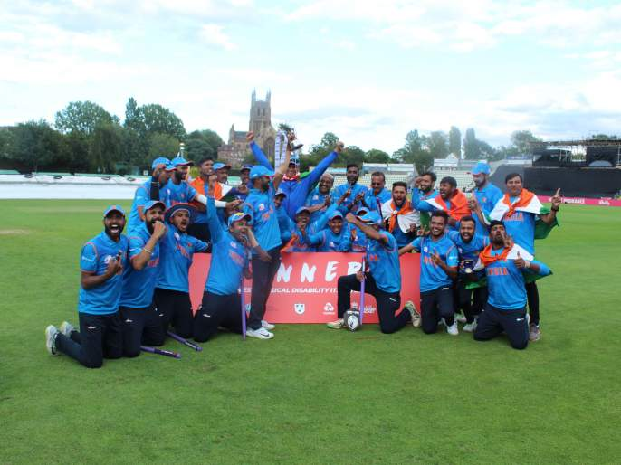 Differently abled Indian cricket team's amazing journey to the T20 world cup.. | जगज्जेते