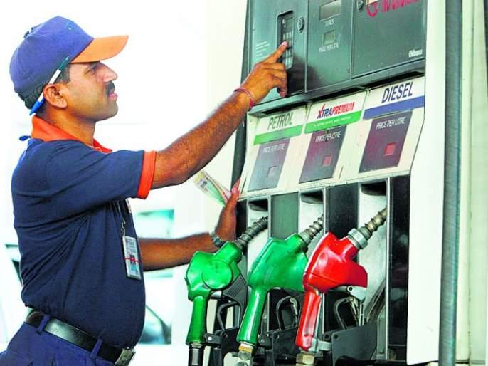 Petrol-Diesel will be purchased in only Litters   -तर लिटरमध्येच घ्यावे लागणार पेट्रोल-डिझेल