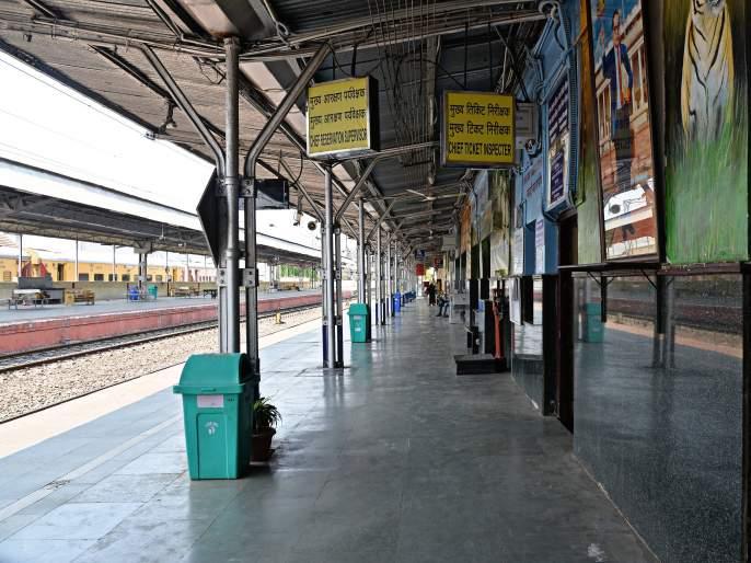 Railway platform tickets from 1 rupees to 5 rupees   corona virus-रेल्वे प्लॅटफॉर्म तिकीट १० रुपयांवरून ५० रुपयांवर