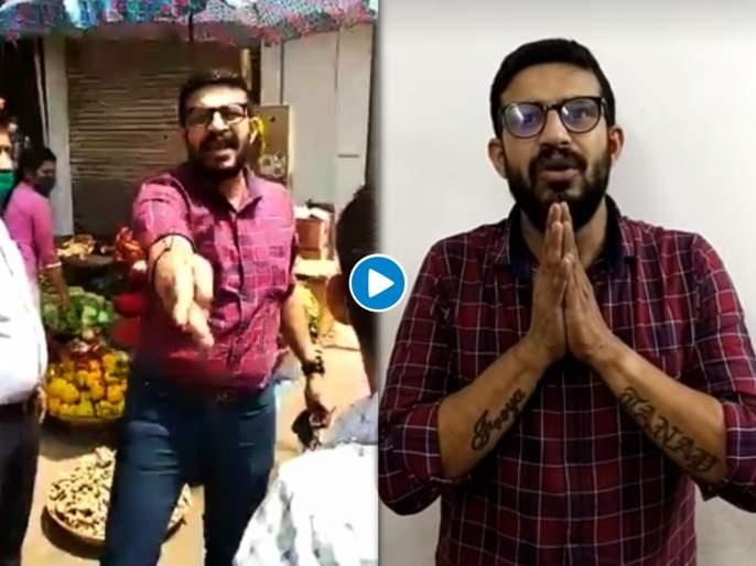 Video: In 24 hours! The person who insulted the police apologized publicly | Video: २४ तासांत माज उतरवला! पोलिसांना शिवीगाळ करणाऱ्या व्यक्तीनं मागितली जाहीर माफी