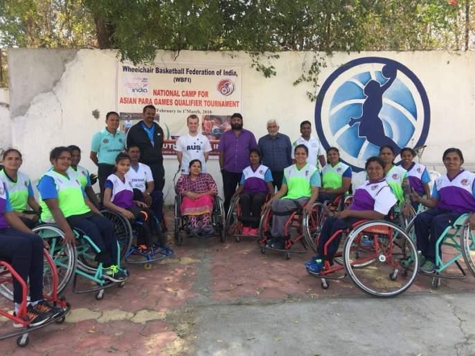 Indian Wheelchair Basketball Team's Aurangabad Camp for International Competition | आंतरराष्ट्रीय स्पर्धेसाठी भारतीय व्हीलचेअर बास्केटबॉल संघाचे औरंगाबादेत शिबीर