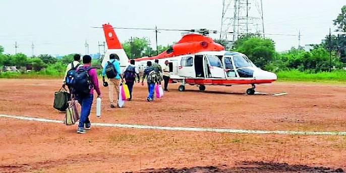 Maharashtra Election 2019 ; At staff base camp by air travel | Maharashtra Election 2019 ; हवाई सफरीने कर्मचारी बेस कॅम्पवर