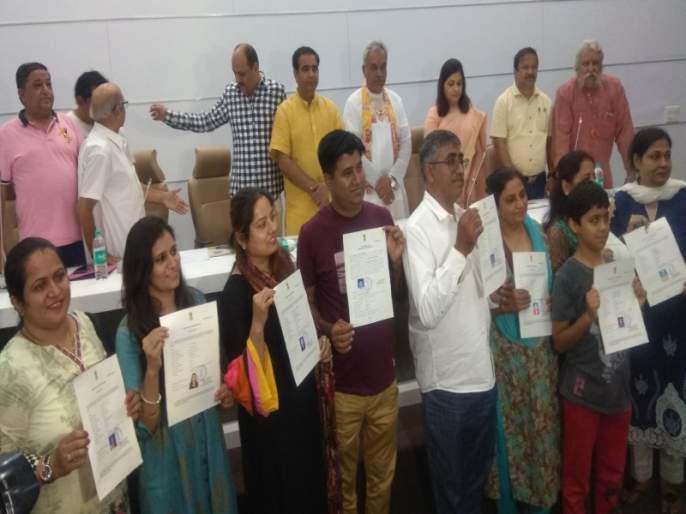 Indian citizenship given to Pakistani Sindhi: Certificate delivered   पाकिस्तानी सिंधींना मिळाले भारतीय नागरिकत्व : प्रमाणपत्राचे वाटप
