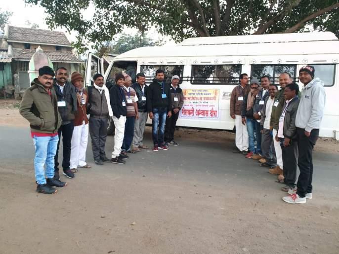 Ravalji Gram Panchayat's activities on a farmer's study tour | शेतकरी अभ्यास दौऱ्यावर रवाना रवळजी ग्रामपंचायतीचा उपक्रम