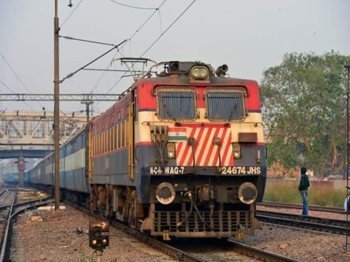 A breakdown in Kamayani's engine | कामायनीच्या इंजिनमध्ये बिघाड
