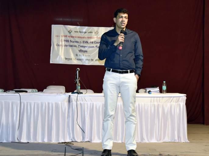 Complete training session of all the systems for the Sangli counting | सांगलीत मतमोजणीसंदर्भात सर्व यंत्रणाचे प्रशिक्षण सत्र संपन्न