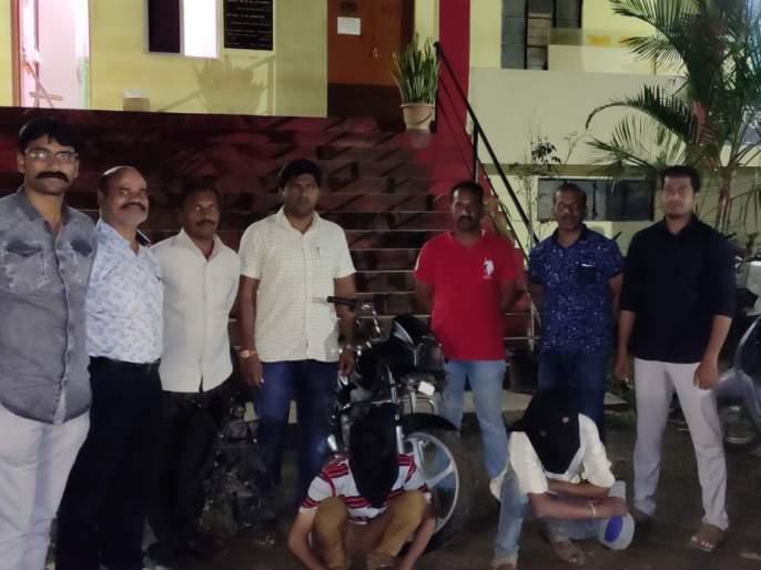 Two-wheeler detained in Sarai in Satara | साताऱ्यात सराईत दुचाकी चोरटे अटकेत
