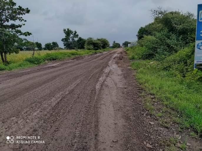 Life-threatening journey: Everyday workout for vehicle owners | जीवघेणा प्रवास : वाहनधारकांची दररोज तारेवरची कसरत