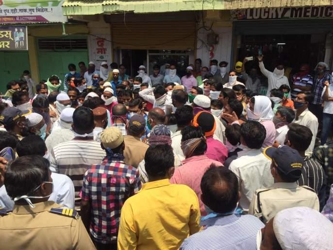 Citizens outraged by action against private doctors | खाजगी डॉक्टरांवरील कारवाईसाठी आलेल्या अधिकाऱ्यांनाच घेराव