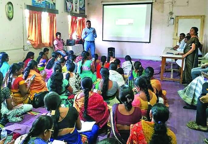 Women Savings Group to be 'digital' | महिला बचत गट होणार 'डीजीटल'
