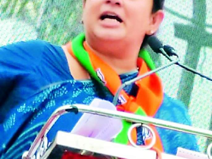 Maharashtra Election 2019 ; Congress lured the general public away from development | Maharashtra Election 2019 ; काँग्रेसने सामान्य जनतेला विकासापासून दूर लोटले