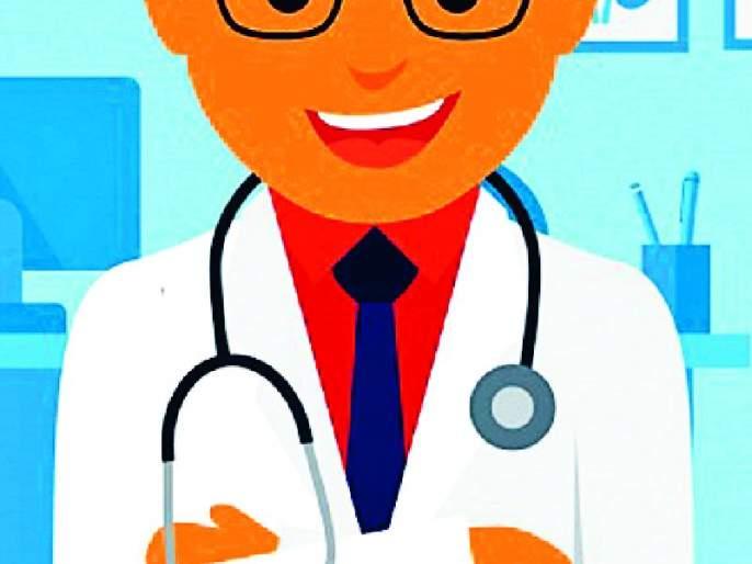 In the name of 'medical consultation charge' financial wrangling?   'मेडीकल कंसल्टेशन चार्ज'च्या नावावर आर्थिक पिळवणूक?