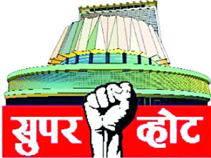 Maharashtra Election 2019 ; Propaganda guns will be cool in all seven constituencies   Maharashtra Election 2019 ; सातही मतदारसंघात प्रचार तोफा थंडावणार