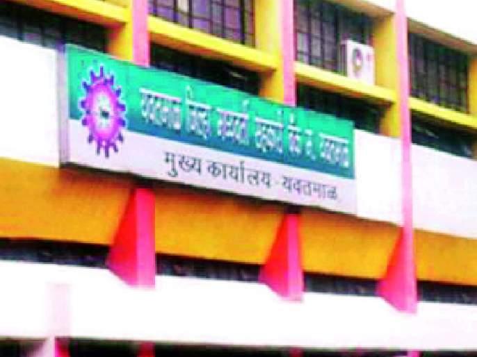 Three months extension for District Bank elections | जिल्हा बँक निवडणुकीला तीन महिने मुदतवाढ