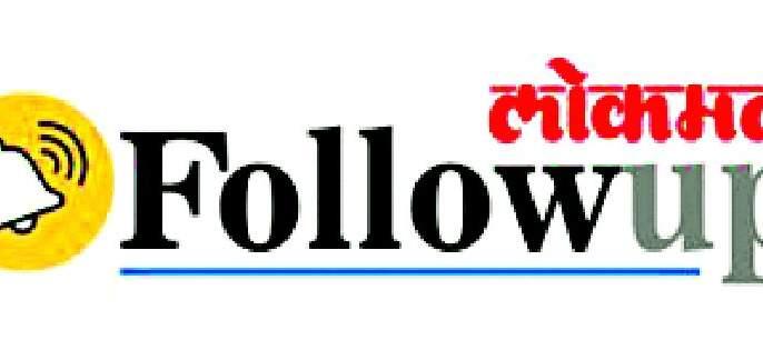 The trio's statement was recorded with Parva Thanedar | पारवा ठाणेदारासह तिघांचे बयान नोंदविले