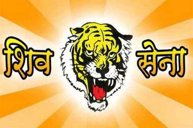 Shiv Sena opposes change in candidate   उमेदवारी बदलांना शिवसैनिकांकडून होणार विरोध?