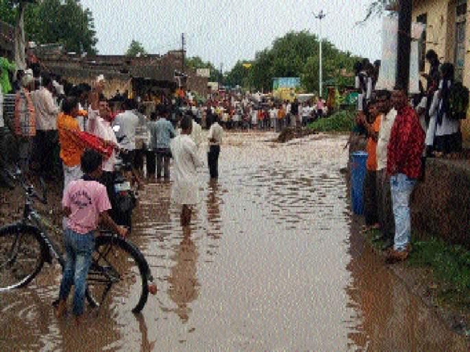 Heavy rain in areas near Jamkhed, Partur | जामखेड, परतूरसह परिसरात दमदार पाऊस