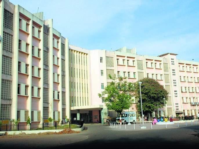 Nagpur Super Specialty Hospital; The only name is 'super' | नागपूरचे सुपर स्पेशालिटी हॉस्पीटल; नावाचेच 'सुपर'