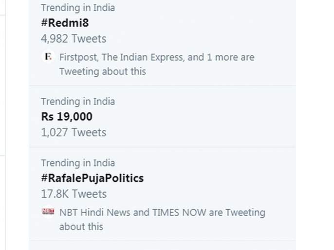 rs 19000 trends on twitter after Flipkart Amazon generate Rs 19000 cr in festive sales   ...म्हणून ट्विटरवर 19,000 ट्रेंडमध्ये; जाणून घ्या कारण