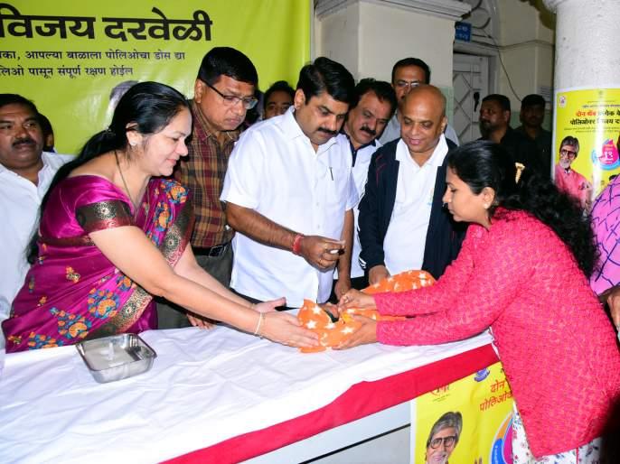 Pulse polio vaccination for over three lakh children in the district | जिल्ह्यात तीन लाखांहून अधिक बालकांना पल्स पोलिओ लसीकरण