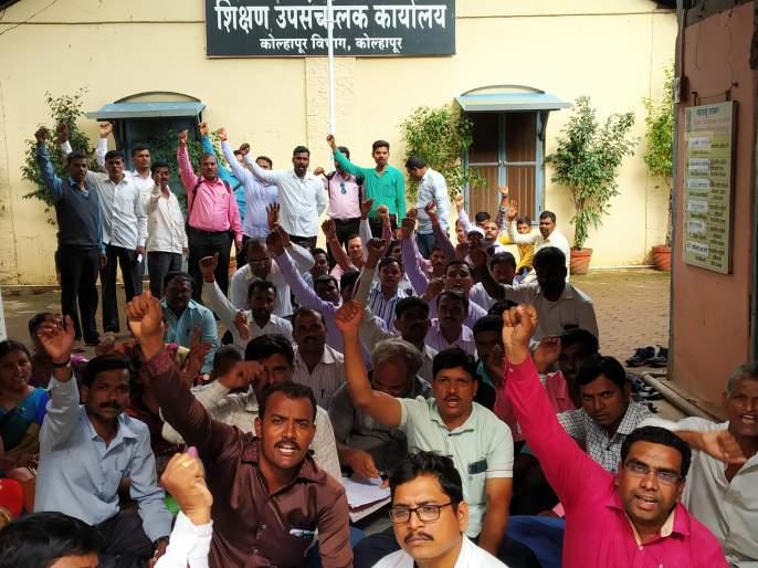 Fasting of unaided teachers begins | विनाअनुदानित शिक्षकांचे उपोषण सुरू