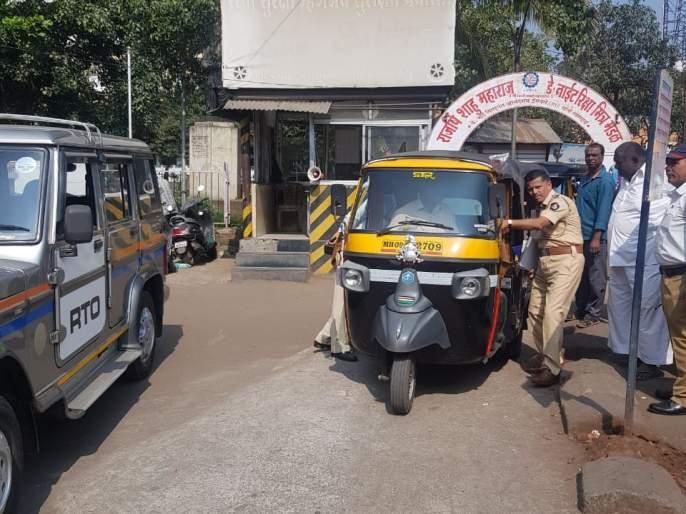 Bowl of RTO action on ten rickshaws | दहा रिक्षाचालकांवर 'आरटीओ'कारवाईचा बडगा