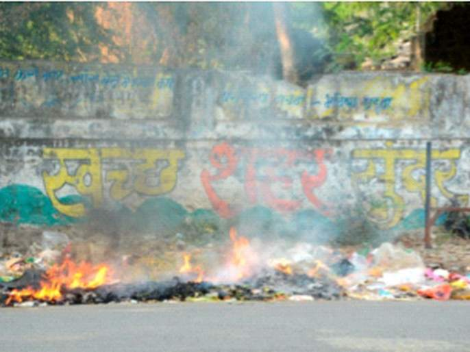 Thirteen of Dhule city's cleanliness ... | धुळे शहराच्या स्वच्छतेचे तीनतेरा...