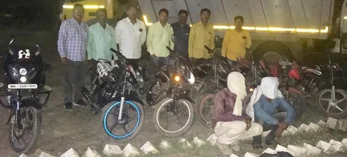 Seven bicycles were seized by two thieves | दोन चोरट्यांकडून सात दुचाकी केल्या जप्त