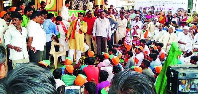 Maharashtra Election 2019 ; Vote in the name of development | Maharashtra Election 2019 ; विकासाच्या नावावर मतदान करा