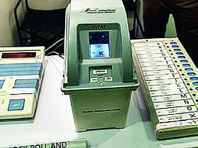 Maharashtra Election 2019 ; Web casting will take place at 125 polling stations | Maharashtra Election 2019 ; १२५ मतदान केंद्रांवर होणार वेब कास्टींग
