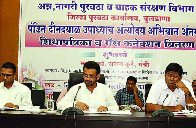 Complete the work in the development plan within the stipulated time - Sanjay Kute | विकास आराखड्यातील कामे मुदतीत पूर्ण करा - संजय कुटे