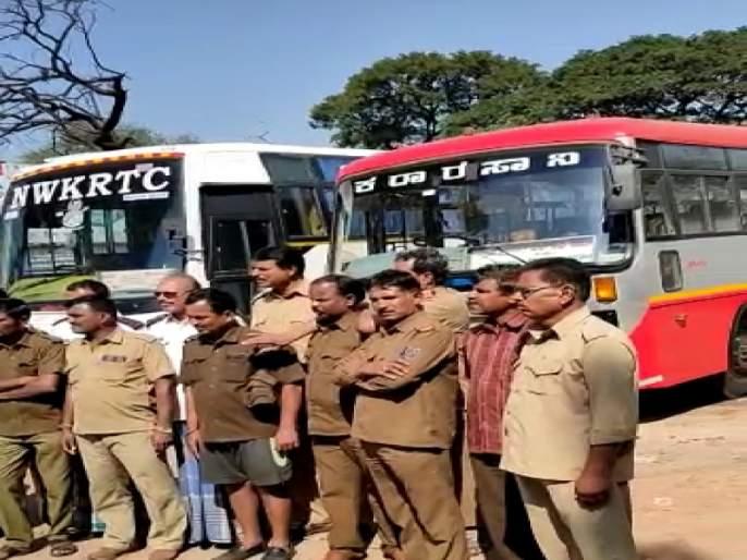 Karnataka bus pulled out from parking | कर्नाटकच्या बसेसला खासगी पार्किंग मालकाने काढले बाहेर