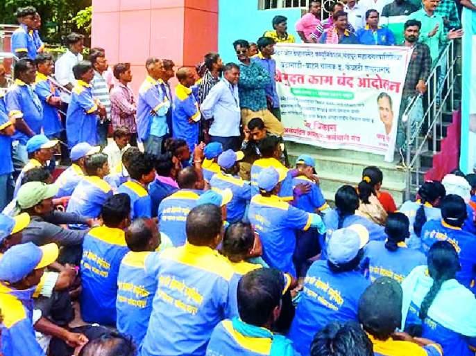 Municipal corporation was shaken by the unpaid wealth of workers | घंटागाडी कामगारांच्या बेमुदत संपाने मनपा हादरली