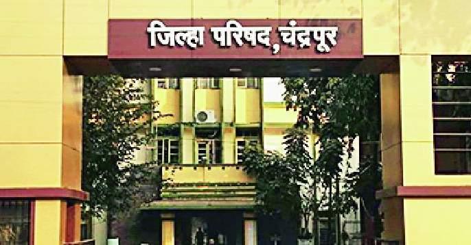 This is the third time Mahilaraj will come to the Zilla Parishad   जिल्हा परिषदेवर येणार तिसऱ्यांदा महिलाराज