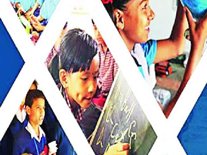 Child Rights Protection Campaign is underway in 4 villages | ४२ गावांमध्ये सुरू आहे बालहक्क रक्षण मोहीम