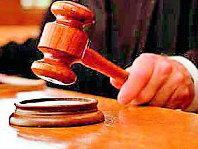 Six months imprisonment for both | दोघांना सहा महिन्याचा कारावास