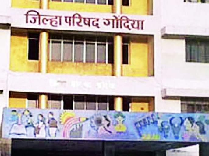 Gondia Zilla Parishad Presidency Opened | गोंदिया जिल्हा परिषदेचे अध्यक्षपद खुले