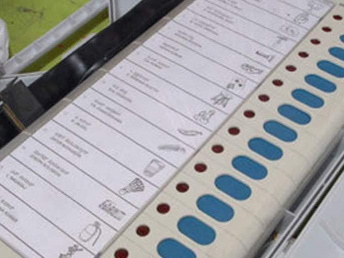 Non-voters should not stop in the district after 6 o'clock; Collector's order | मतदार नसलेल्यांनी उद्या ६ नंतर जिल्ह्यात थांबू नये; जिल्हाधिकाऱ्यांचे आदेश