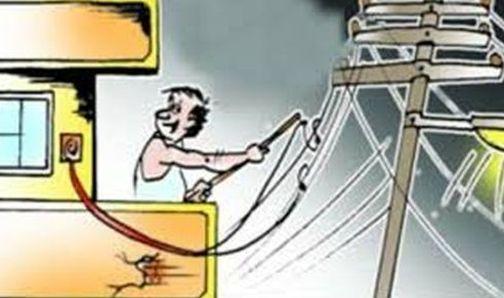 Crime against two for power theft | वीज चोरीप्रकरणी दोघांविरुद्ध गुन्हा