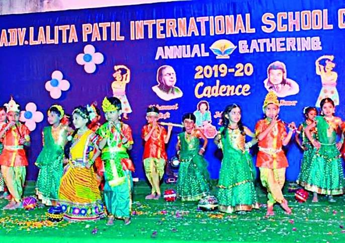 Amalgamation of Ad Lalitha Patil International School in Amalner | अमळनेरात अॅड.ललिता पाटील इंटरनॅशनल स्कूलचे स्नेहसंमेलन जल्लोषात