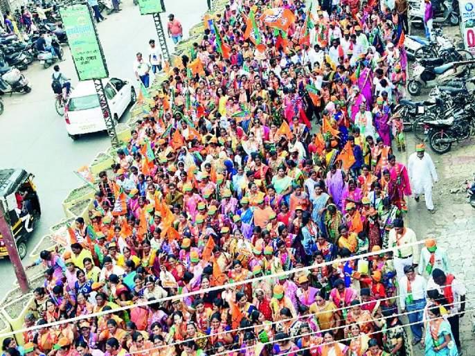 Maharashtra Election 2019 ; Demonstrate propaganda with force | Maharashtra Election 2019 ; शक्तिप्रदर्शनाने प्रचाराची सांगता