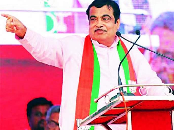 Maharashtra Election 2019 ; The government that promotes BJP general public | Maharashtra Election 2019 ; भाजप सर्वसामान्यांचा विकास साधणारे सरकार