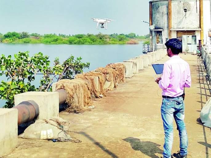 Drone survey of back water damage | बॅक वॉटरच्या नुकसानीचे ड्रोनने सर्वेक्षण