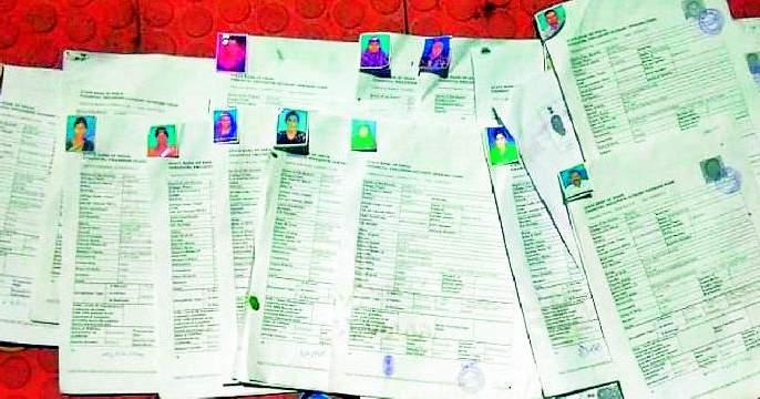 State Bank account holders' documents were thrown unattended in the post ground | स्टेट बँक खातेदारांचेदस्तावेज पोस्ट मैदानात बेवारस फेकले