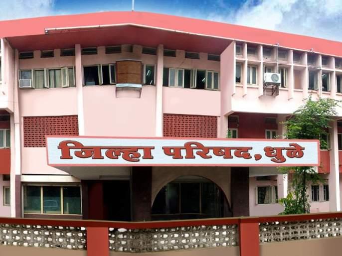 Adjustment of displaced teachers in Dhule district remained | धुळे जिल्ह्यातील विस्थापित शिक्षकांचे समायोजन रखडले