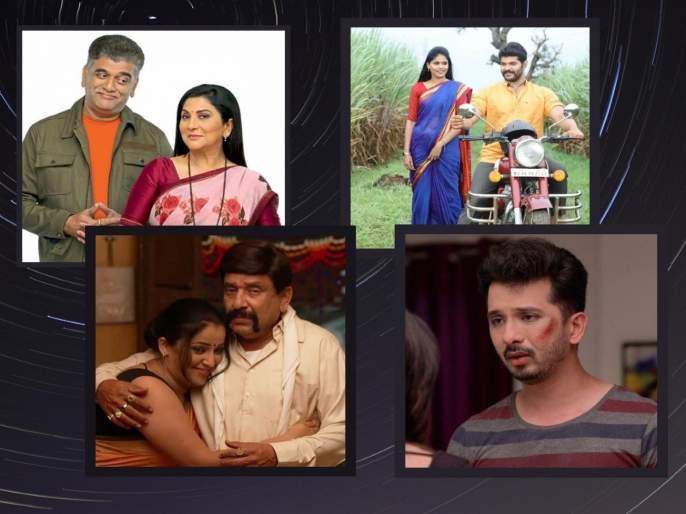 Farewell to the audience who will take this popular series on Zee Marathi, you too will be shocked to read the name | झी मराठीवरील ही लोकप्रिय मालिका घेणार प्रेक्षकांचा निरोप, नाव वाचून तुम्हालाही बसेल धक्का