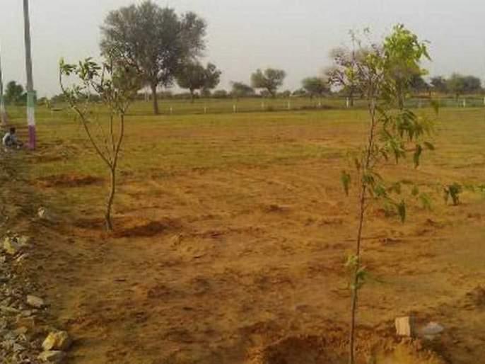 Fraud of Rs 3 crore in the name of allotment of land   भूखंड देण्याच्या नावाखाली केली तीन कोटींची फसवणूक