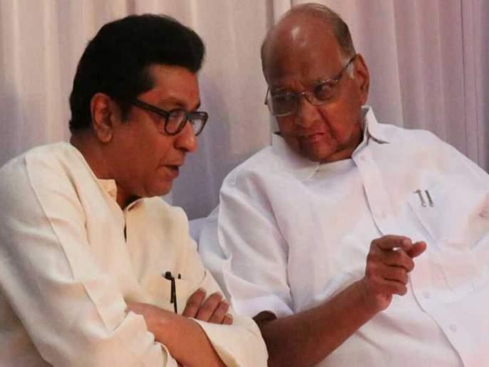 'Gangadhar is shaktiman', Sharad Pawar and Raj Thackeray at a single hotel in solapur rally | 'गंगाधर ही शक्तिमान है', शरद पवार अन् राज ठाकरे एकाच हॉटेलात