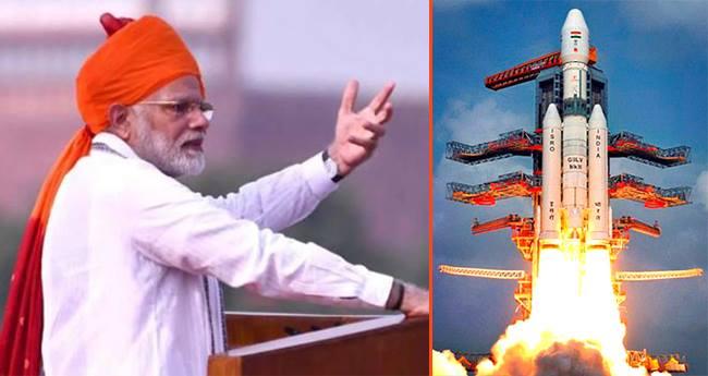 Children have a chance to see the launch of 'Chandrayaan' landing with Modi | मोदींसमवेत 'चांद्रयान' च्या लँडिंगचे प्रक्षेपण पाहण्याची मुलांना संधी