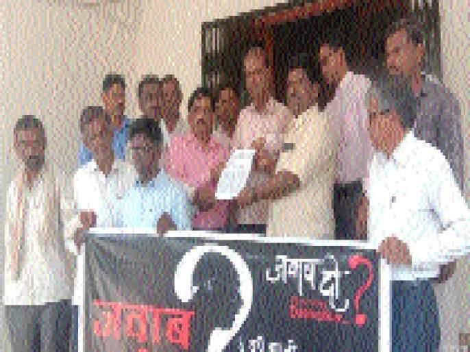 Demonstrations of the superstition eradication committee   अंधश्रद्धा निर्मूलन समितीची निदर्शने